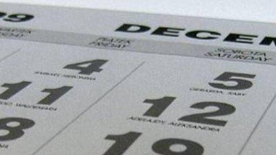 Kalendarz logo